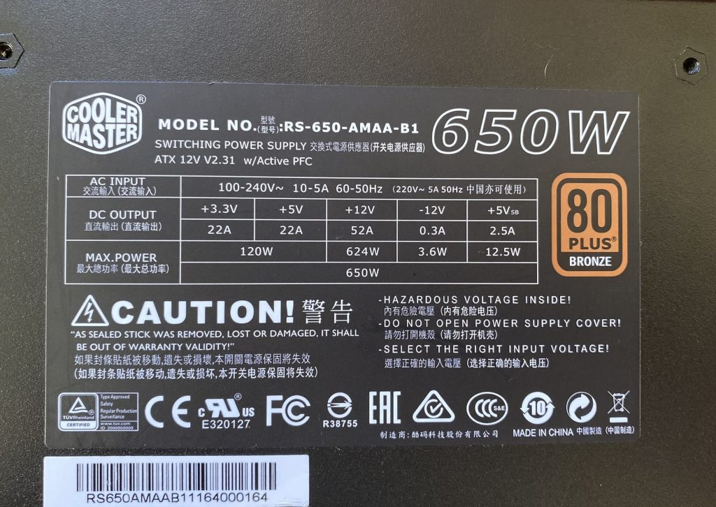 Name and Model of the PSU
